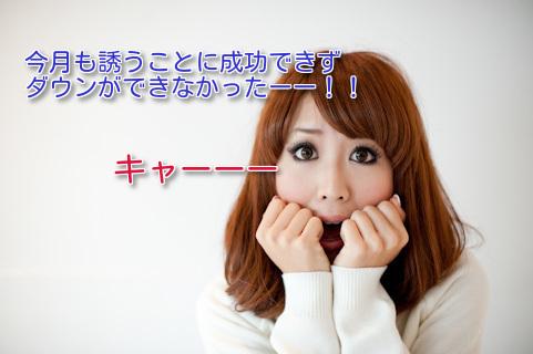 b4KE3xhjKN2WSO71422320796_1422321008 (2).jpg